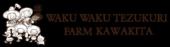 WAKU WAKU TEZUKURI FARM KAWAKITA